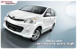 Toyota All New Avanza 2012