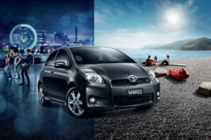 New Toyota Yaris 2012